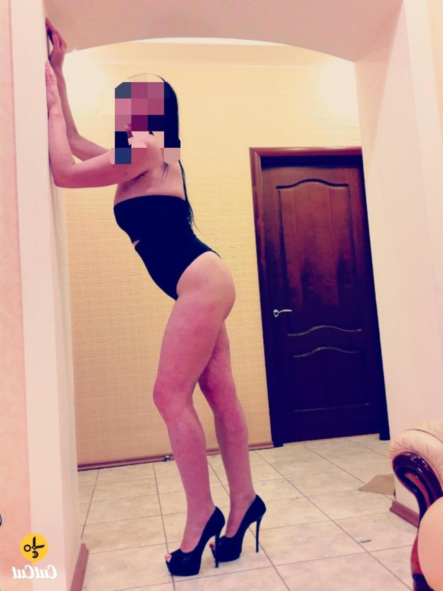 Индивидуалка Ариадна, 22 года, метро Рассказовка
