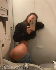 Проститутка Аланда, 34 года, метро Воробьёвы горы