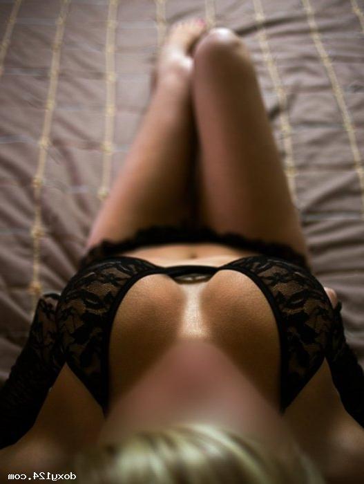 Проститутка ангелок, 26 лет, метро Марьино