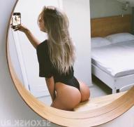 Проститутка Дана, 19 лет, метро Китай-город