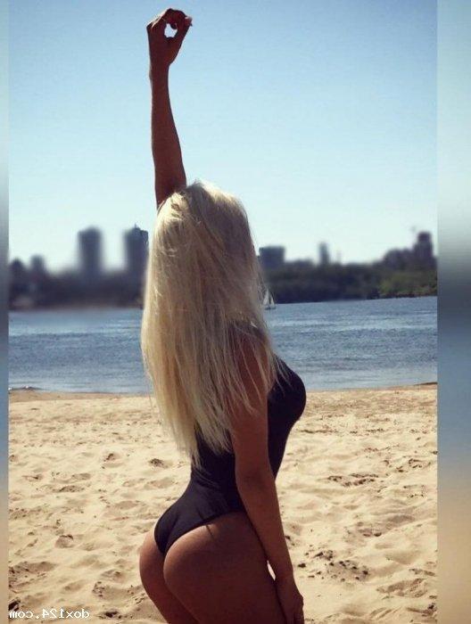 Проститутка Даша Маша, 40 лет, метро Кунцевская