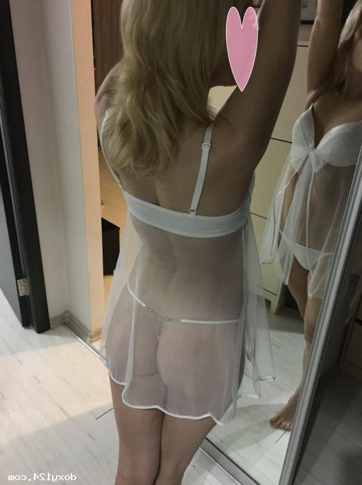 Проститутка Машенька, 42 года, метро Улица Милашенкова